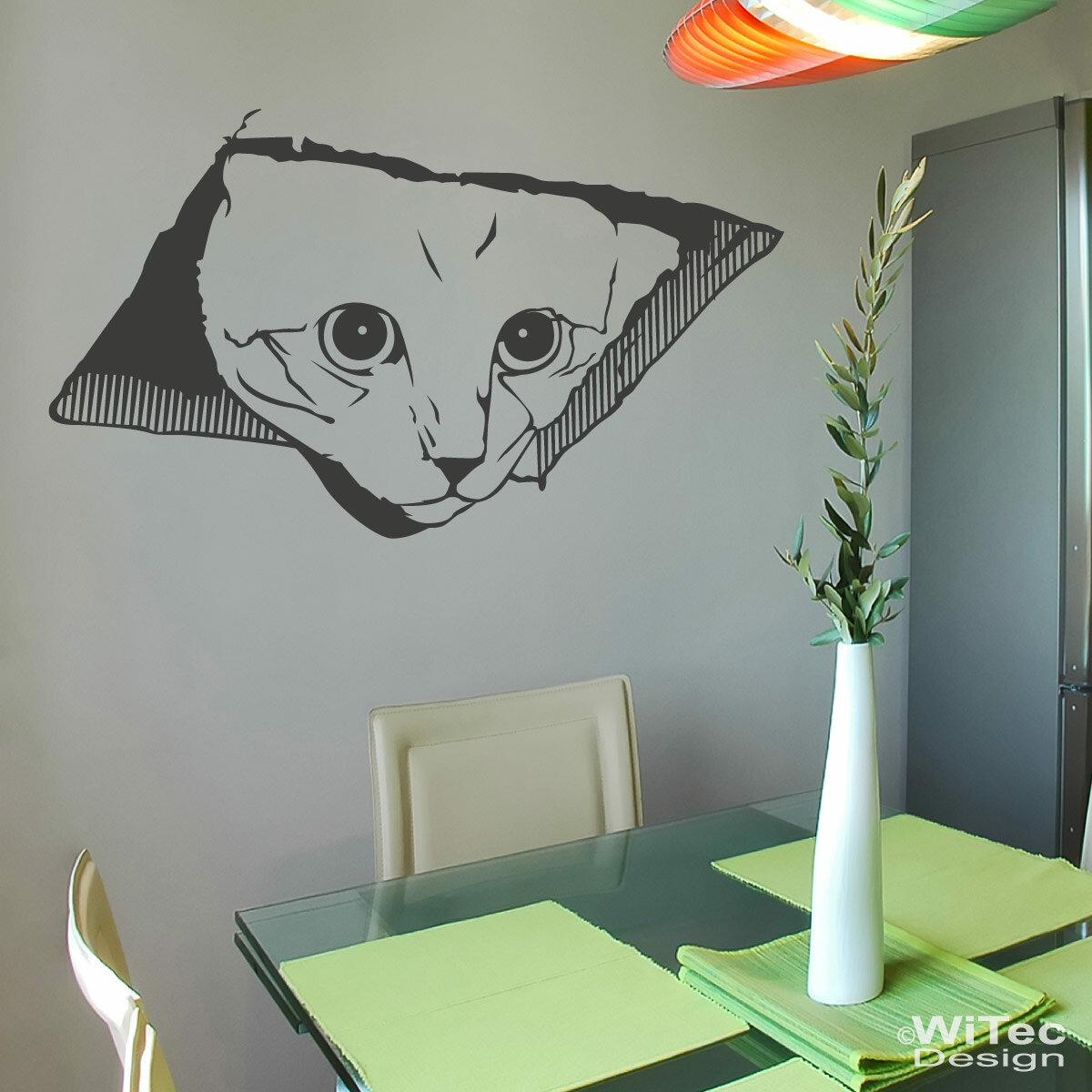 pin hello kitty gun sticker zimbio on pinterest. Black Bedroom Furniture Sets. Home Design Ideas
