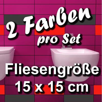 Fa702 fliesensticker 1qm kacheldekor badezimmer 15x15 for Fliesensticker 15x15